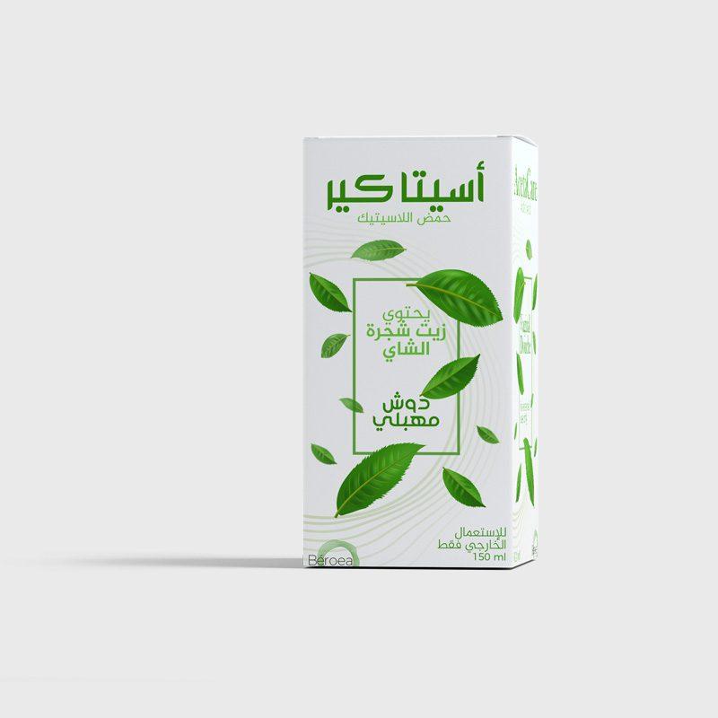 أسيتا كير - شركة بيرويا فارما لصناعة المستحضرات الدوائية والتجميلية - حلب - سورية