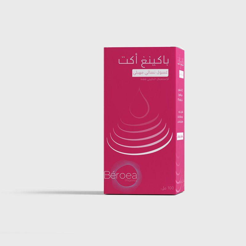 باكينغ أكت - شركة بيرويا فارما لصناعة المستحضرات الدوائية والتجميلية - حلب - سورية